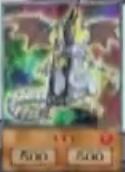 AlchemyBeastSalamandratheSteel-EN-Anime-GX