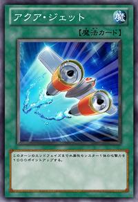 AquaJet-JP-Anime-ZX
