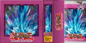 BeginnerTraps-Booster-GX04