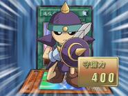 CardBlocker-JP-Anime-GX-NC
