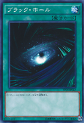 DarkHole-SPDS-JP-C