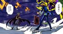 Katsuya Jonouchi and Dark Marik's Duel (manga)