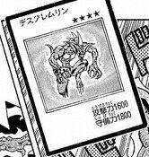 DesFeralImp-JP-Manga