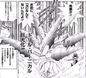DrillBarnacle-JP-Manga-ZX-NC-2
