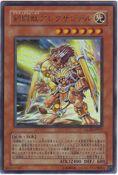 GladiatorBeastAlexander-GLAS-JP-UR