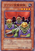 GoblinAttackForce-YSD4-JP-C