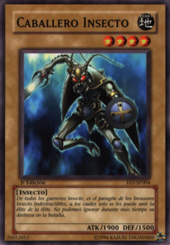 File:InsectKnight-FET-SP-C-1E.png