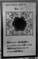 KaleidoscopeGate-JP-Manga-AV.png