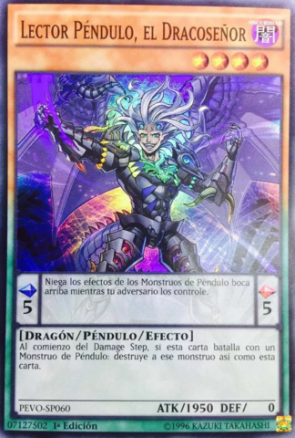 File:LectorPendulumtheDracoverlord-PEVO-SP-SR-1E.png