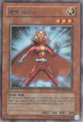 LevelWarrior-RGBT-KR-R-UE