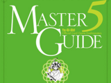 Master Guide promotional cards (series)