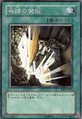 MiracleDig-BE2-JP-C