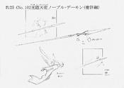 NumberC102ArchfiendSeraph-JP-Anime-ZX-ConceptArt-3