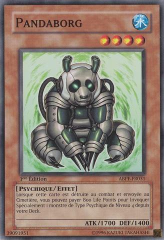 File:Pandaborg-ABPF-FR-C-1E.png
