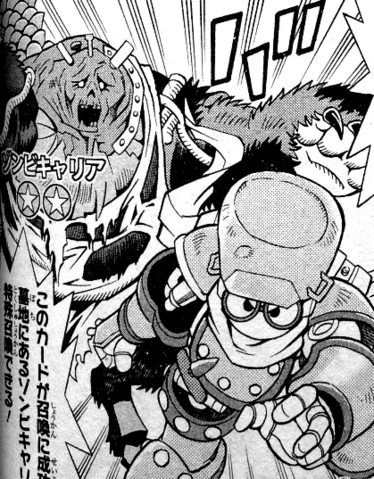 File:PlaguespreaderZombie-JP-Manga-DZ-NC.png