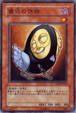 File:RitualRaven-TAEV-JP-C.jpg