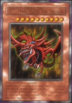 slifer the sky dragon anime yu gi oh fandom powered by wikia