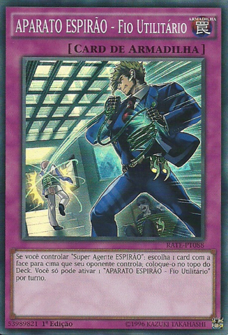 File:SPYRALGEARUtilityWire-RATE-PT-SR-1E.png