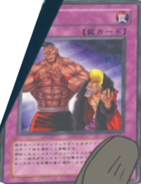 Taunt-JP-Anime-5D