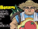 Tombo Tillbitty (World Duel Carnival)