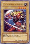 XSaberAnuPiranha-YSD4-JP-C