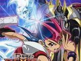 Yu-Gi-Oh! ZEXAL Sound Duel 2