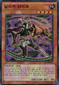 ZoodiacWhiptail-AE10-KR-SR-UE