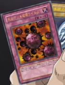 CrushCardVirus-JP-Anime-DM-3