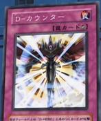 DCounter-JP-Anime-GX