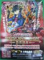 DP09-Poster-JP.png