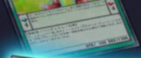 PerformapalDuckDealer-JP-Anime-AV
