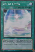 PhotonVeil-AP02-PT-C-UE