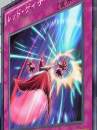 RedGazer-JP-Anime-AV