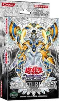Structure Deck: Surge of Radiance | Yu-Gi-Oh! | FANDOM