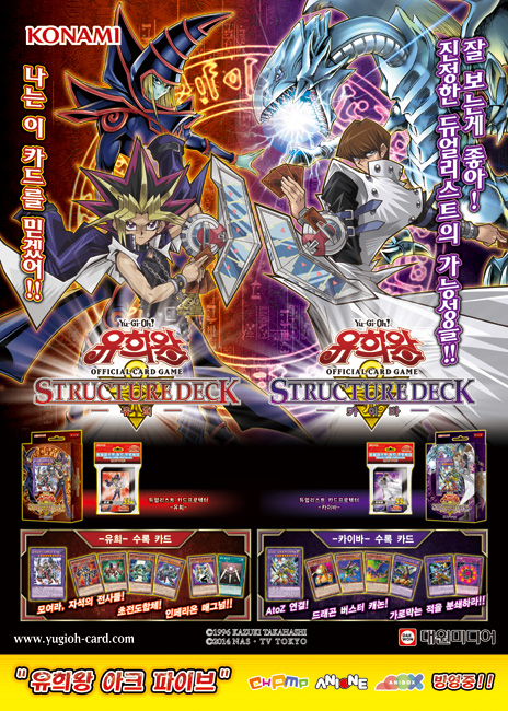 "Yu-Gi-Oh /""Magicien Sombre Expérimenté/"" SDMY-FR021"