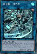 SkyStrikerAceShizuku-DBDS-KR-SR-UE