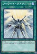 SolarRecharge-17TP-JP-C