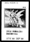 SpinMosquito-JP-Manga-5D
