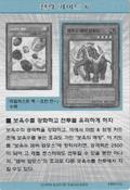 StrategyCard6-DP07-KR