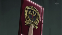 Varian's Guardian ID