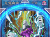 Appliancer Celtopus (anime)