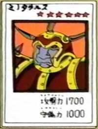 BattleOx-JP-Anime-Toei