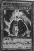 GalaxyWizard-JP-Manga-DZ