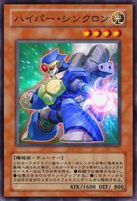 HyperSynchron-JP-Anime-5D
