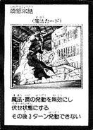 InstantFreeze-JP-Manga-GX