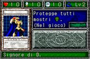 LordofD-DDM-IT-VG