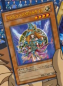 MagiciansValkyria-JP-Anime-GX