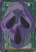 MaskofDispel-JP-Anime-DM-NC