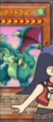 File:MysticDragon-JP-Anime-GX.png