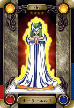 File:MysticalElf-BAN2-JP-C.jpg